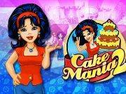 لعبة كيك مانيا 2 جنون الكعكة الأصلية اون لاين بدون تحميل لعبة كيك مانيا 2 او جنون الكعك الجزء الثاني لعبة خطيرة وممتعة للبنات والاولاد في لعبة كيك مانيا المطلوب […]