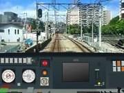 Train Driving Sim